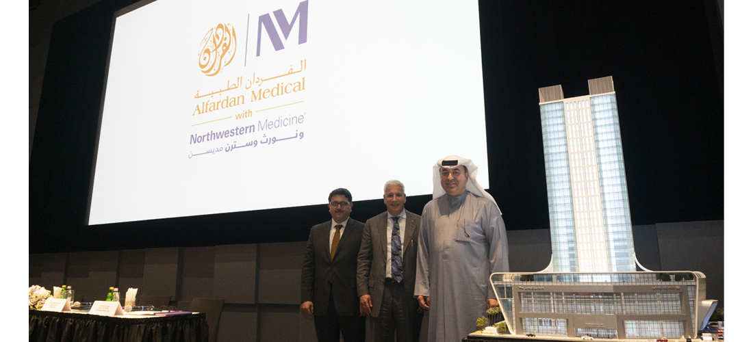 Alfardan Group Moves into the Health Sector with the Launch